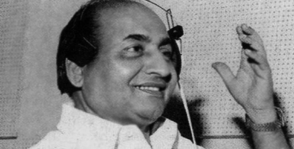 Mohammed Rafi : Legendary Singer of the Indian Cinema