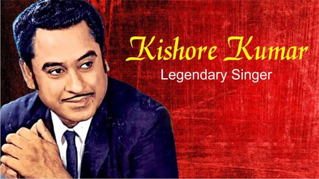 Kishore Kumar : Legendary Singer of the Indian Cinema