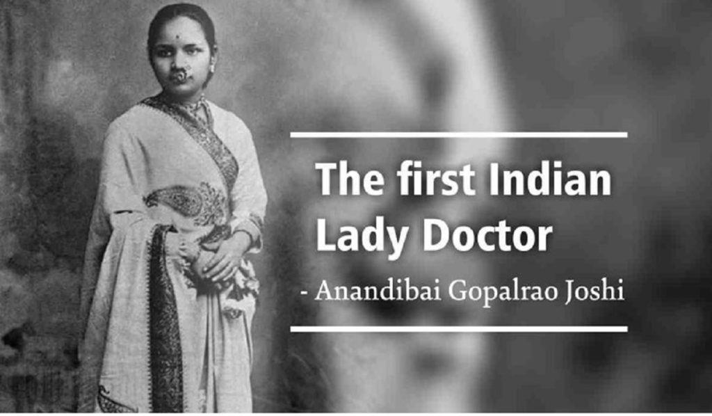 Dr Anandibai Gopalrao Joshi : The First Female Physicians Of India
