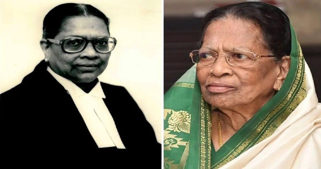 Justice M Fathima Beevi : India's First Female Supreme Court Judge